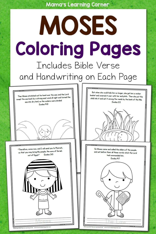 Israel Coloring Page | crayola.com | 1500x1000