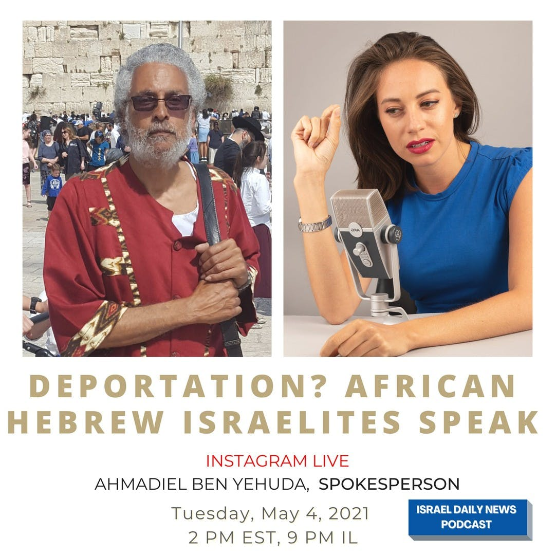 The deportation order was sent for 46 families of the  African Hebrew Israelites. But why? We'll speak live with spokesman Ahmadiel Ben Yehuda.  . . . #israelites #deportation #deported #news #Israel