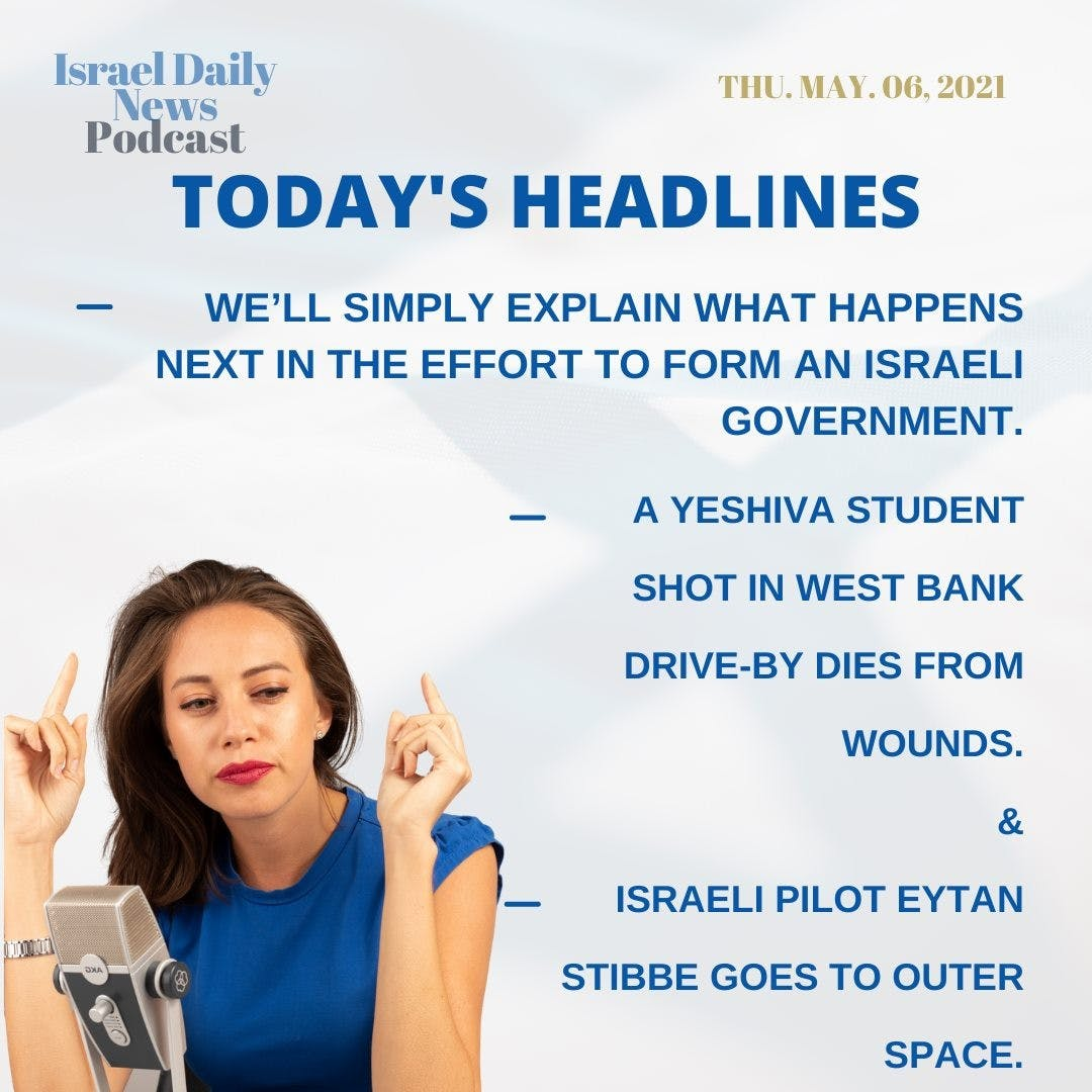 Here are today's headlines. Want to know more? Listen to the Israel daily news podcast so you can get caught up quickly! 🎙👩💻🎧 -  -  -  #insta_global #instagram_israel #gf_israel #e_srael #jews #telaviv #judaism #jewish #taglit #our_jerusalem #עםישראלחי #news #podcaster #israel_times #e_srael #jerusalem #netanyahu #lapid #outspace #westbank