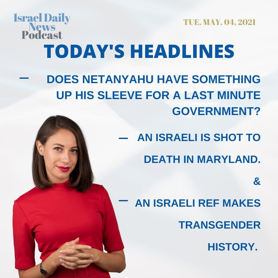 Here are today's headlines. Want to know more? Listen to the Israel daily news podcast so you can get caught up quickly! 🎙👩💻🎧 -  -  -  #insta_global #instagram_israel #gf_israel #e_srael #jews #telaviv #judaism #jewish #taglit #our_jerusalem #עםישראלחי #news #podcaster #israel_times #e_srael #jerusalem #netanyahu #trasgender